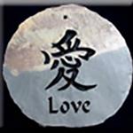 Japanese Sign Memorial Stone